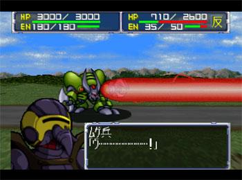 Imagen de la descarga de Super Robot Taisen 64