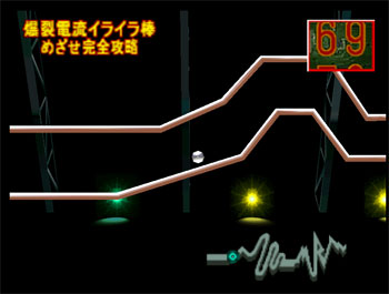 Pantallazo del juego online Uchhannanchan no Honou no Challenge Denryuu IraIra Bou (N64)