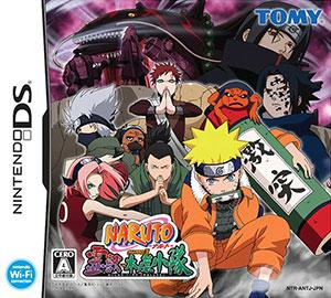 Juego online Naruto RPG 3: Reijuu vs Konoha Shoutai (NDS)