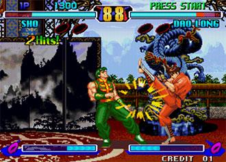 Pantallazo del juego online Breakers Revenge (NeoGeo)