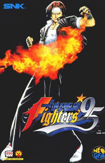 Portada de la descarga de The King of Fighters '95
