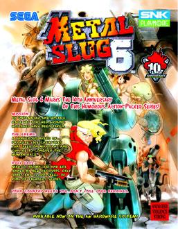 Portada de la descarga de Metal Slug 6
