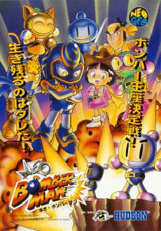Carátula del juego Neo Bomberman (NeoGeo)