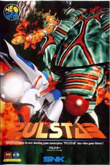 Portada de la descarga de Pulstar