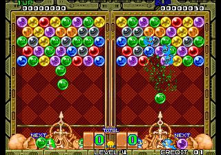 Pantallazo del juego online Puzzle Bobble (NeoGeo)