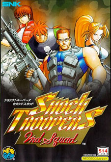 Portada de la descarga de Shock Troopers: 2nd Squad