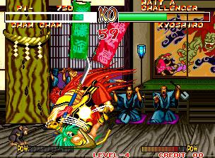 Imagen de la descarga de Samurai Shodown II
