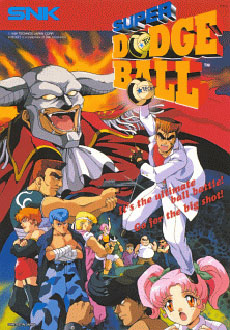 Portada de la descarga de Super Dodge Ball