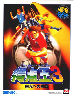 Carátula del juego Super Sidekicks 3 - The Next Glory (NeoGeo)