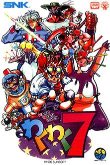 Carátula del juego Waku Waku 7 (NeoGeo)