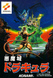 Juego online Akumajou Dracula (NES)