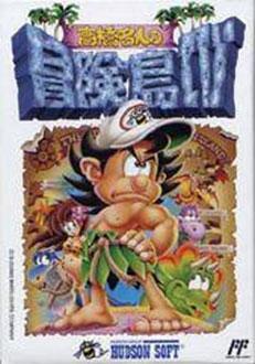 Carátula del juego Adventure Island IV (NES)