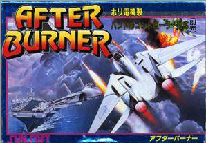 Portada de la descarga de After Burner II