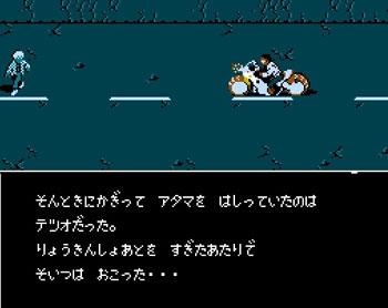 Imagen de la descarga de Akira