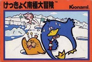 Juego online Antarctic Adventure (NES)