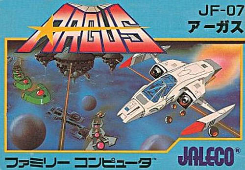 Juego online Argus (NES)