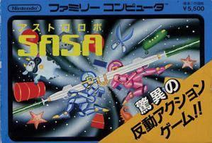 juego bubble gun: