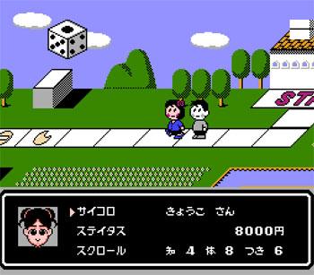 Imagen de la descarga de Bakushou!! Jinsei Gekijou 2