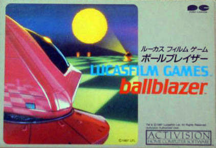 Portada de la descarga de Ballblazer
