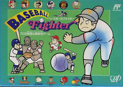 Juego online Baseball Fighter (NES)