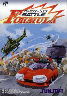 Portada de la descarga de Battle Formula