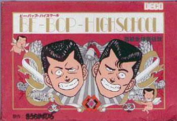 Portada de la descarga de Be-Bop High School: Koukousei Gokuraku Densetsu