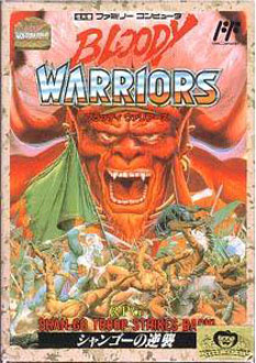 Portada de la descarga de Bloody Warriors: Shan Go Troop Strikes Back