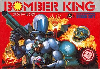 Portada de la descarga de Bomber King