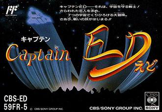 Juego online Captain Ed (NES)