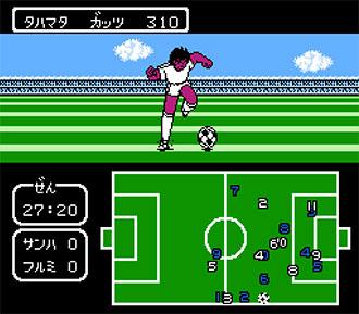 Pantallazo del juego online Captain Tsubasa II Super Striker (Nes)