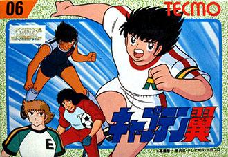 Juego online Captain Tsubasa (NES)
