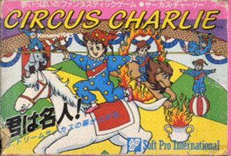 Carátula del juego Circus Charlie (NES)