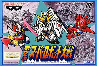 Juego online Dai-2-ji Super Robot Taisen (NES)