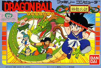 Portada de la descarga de Dragon Ball: Shenron no Nazo