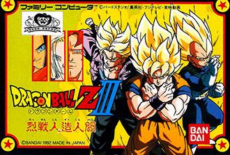 Juego online Dragon Ball Z III: Ressen Jinzou Ningen (NES)
