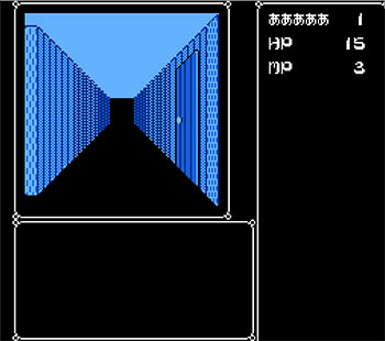 Imagen de la descarga de Deep Dungeon III: Yuushi heno Tabi