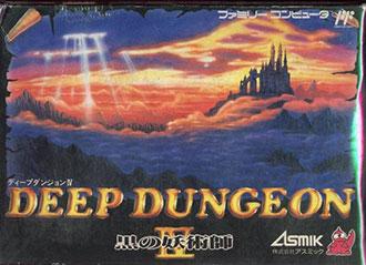 Juego online Deep Dungeon IV: Kuro no Youjutsushi (NES)