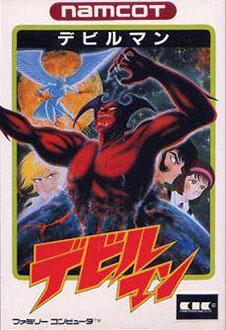 Portada de la descarga de Devil Man