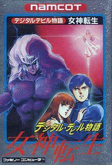 Juego online Digital Devil Story: Megami Tensei (NES)