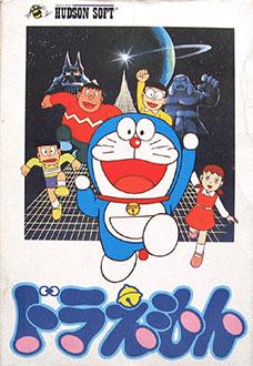 Portada de la descarga de Doraemon