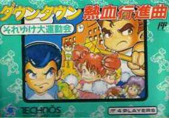 Juego online Downtown Nekketsu Koushin Kyoku: Soreyuke Daiundoukai (NES)
