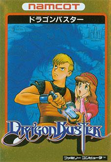 Portada de la descarga de Dragon Buster
