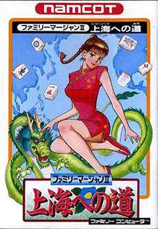 Juego online Family Mahjong II: Shanghai he no Michi (NES)