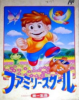 Juego online Family School (NES)