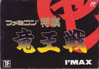 Juego online Famicom Shougi: Ryuuousen (NES)