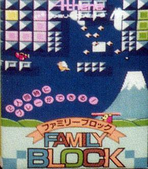 Portada de la descarga de Family Block