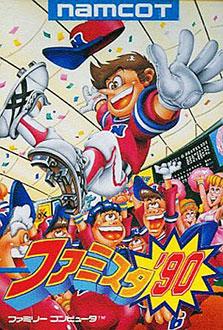 Juego online Famista '90 (NES)