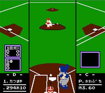 Pantallazo del juego online Famista '92 (NES)