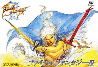 Juego online Final Fantasy III (NES)