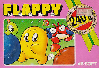 Juego online Flappy (NES)